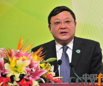王伟中同志任省委秘书长   原秘书长因涉嫌违纪违法被查