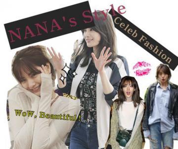 韩星NANA的三种时尚造型让你时髦去旅行