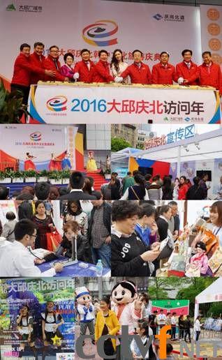 韩国大邱庆北韩中文化旅游庆典24日在沪隆重举行