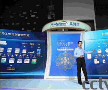 推新品迎接未来市场挑战,美赞臣对中国市场积极战略布局