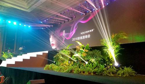 攸妍彩妆新品发布会在青岛盛大开启