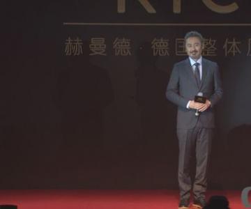 """赫曼德举办品牌代言新闻发布会 宣布签约""""国民大叔""""吴秀波"""