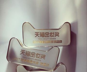 """自然堂连获线上美妆界""""奥斯卡""""三项大奖"""