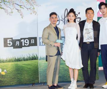 朱颜曼滋出席《小情书》发布会 一见中孝介秒变迷妹