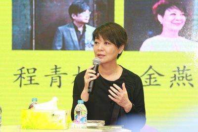 金燕玲与程青松受聘上海温哥华电影学院客座教授 与学生畅聊经历与感悟