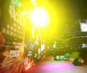 《中国新歌声》半决赛深圳赛区圆满落幕,32名选手成功晋级