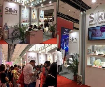 Silk'n以色列品牌脱毛美容仪亮相广州国际美博会
