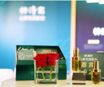 林清轩邀您见证 山茶花润肤油惊人滋养力