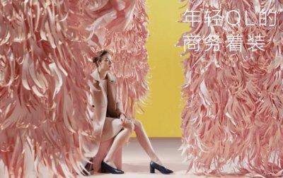"""""""正合适""""的时尚秋风吹进北京地铁 Lily秋冬新款激发穿搭灵感"""