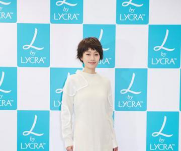L by LYCRA首家限时体验店携马伊琍登陆上海