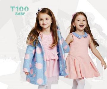 老牌童装品牌T100创立新子品牌 实现跨界合作