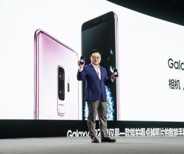 三星Galaxy S9|S9+正式发布 1秒定格960个瞬间
