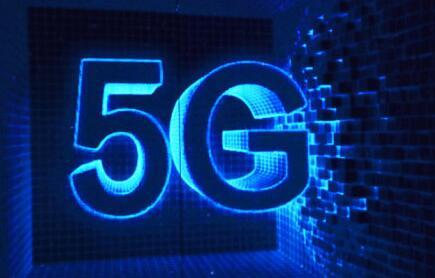 中国首个5G电话打通 5G时代将要来临