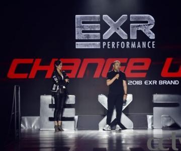 CHANGE UP ! 潮流运动品牌EXR开启全力加速之路