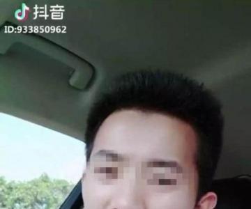 录视频辱骂河南人  警方已介入处理!