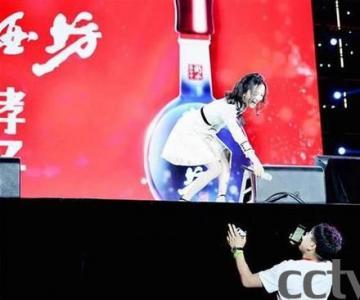 张韶涵遭父亲控诉  称要毁她演艺事业!