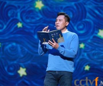 刘烨自曝严重失眠  全靠她的陪伴走出阴霾!