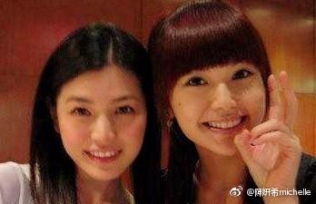 陈妍希为杨丞琳庆生 但尴尬的一幕出现了!