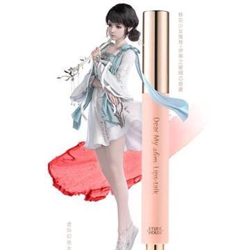 伊蒂之屋X天涯明月刀联合推出专属移花妆,牵动仲夏美梦