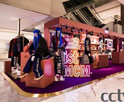 MCM复古音乐派对限时店登陆北京SKP 新生代偶像齐聚 奏响爱乐之声