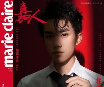 易烊千玺杂志封面曝光,千禧一代成年,用实力与岁月对话