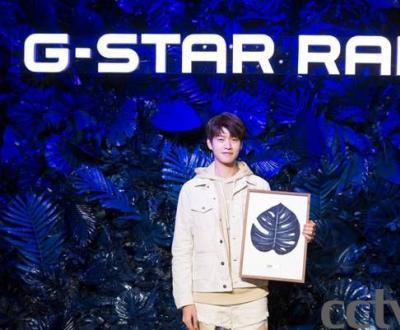 """G-STAR RAW携手魏大勋揭幕""""源力自然""""环保主题艺术展"""