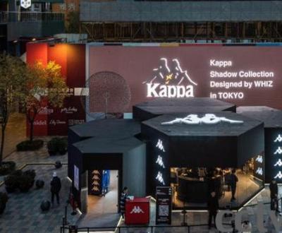 三里屯潮流新去处: Kappa「潮流博物馆」,明星店长VaVa展示率真自我