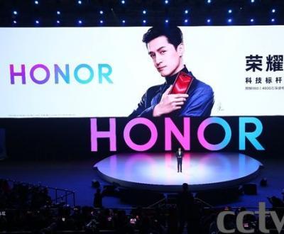"""""""最佳产品经理""""胡歌现身荣耀V20发布会 大赞拍照功能和游戏性能"""