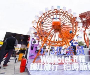 2018欢乐无界限粉丝节 引爆深圳欢乐海岸