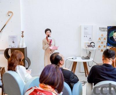 2019摩登上海设计周暨摩登上海时尚家居展新闻发布会隆重召开,重磅亮点公布!