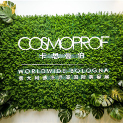 卡思曼伯中国美容大赛公布获奖名单,COSMOPROF品牌中文名称同期发布