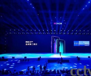 DxO全球第二高分 全系8GB运存 荣耀年度最强拍照手机荣耀20系列上海发布