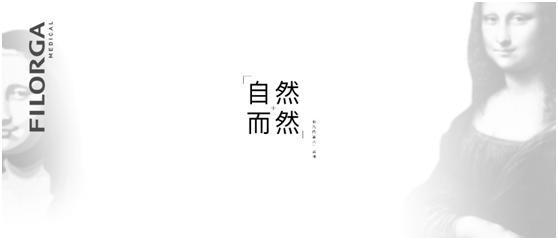 菲凡人物吴艳教授:美自内而外,自然天成