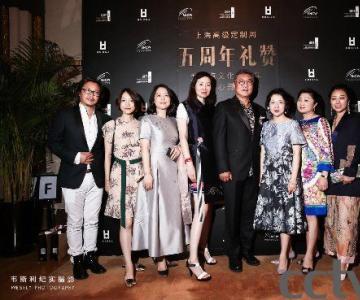 上海高级定制周五周年礼赞 ——暨宏点文化十周年爱心舞会