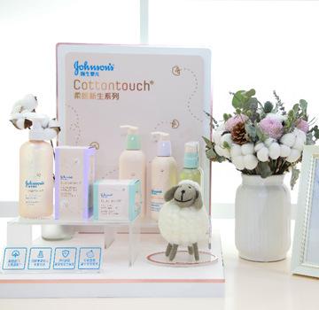 消费升级,品类细分,强生引领母婴护肤新理念