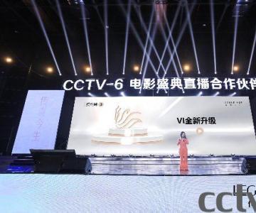 正式官宣:赵薇任传奇今生品牌代言人