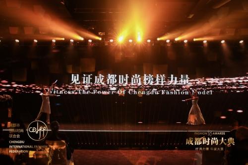 """首屆""""2019成都時尚大典""""盛大啟幕丨時尚力量 星耀成都"""