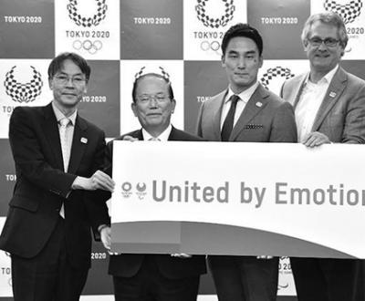 东京奥运主题口号公开 外界忧心疫情是否如期聚会