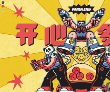 熊猫眼乐队《开心多久》全新EP上线 世俗中真诚的小世界
