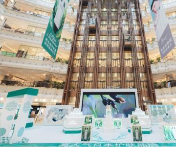 ALBION澳尔滨携手天猫超级品牌日,激活植萃能量,强韧健康美肌