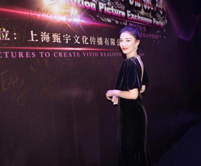 甄宇影视举办电影项目交流会,黄奕等明星到场出席