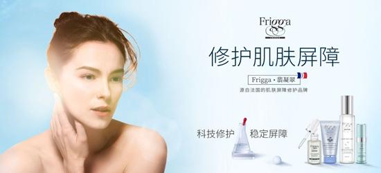 夏季爽肤水怎么选?法国Frigga翡凝翠带你解锁护肤新姿势!