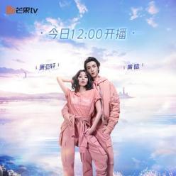 《女儿3》萧亚轩黄皓回忆初次相见 金晨直言不是恋爱小天才