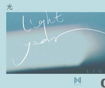 NINETYNINE99乐团全新EP《光年》温情上线  直抒心意通透纯粹