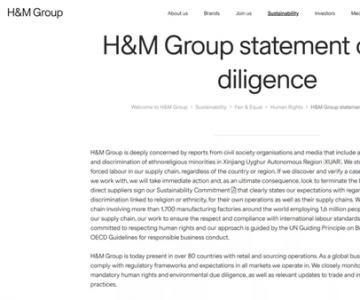 """H&M事件""之后 国产品牌将迎来重大利好"