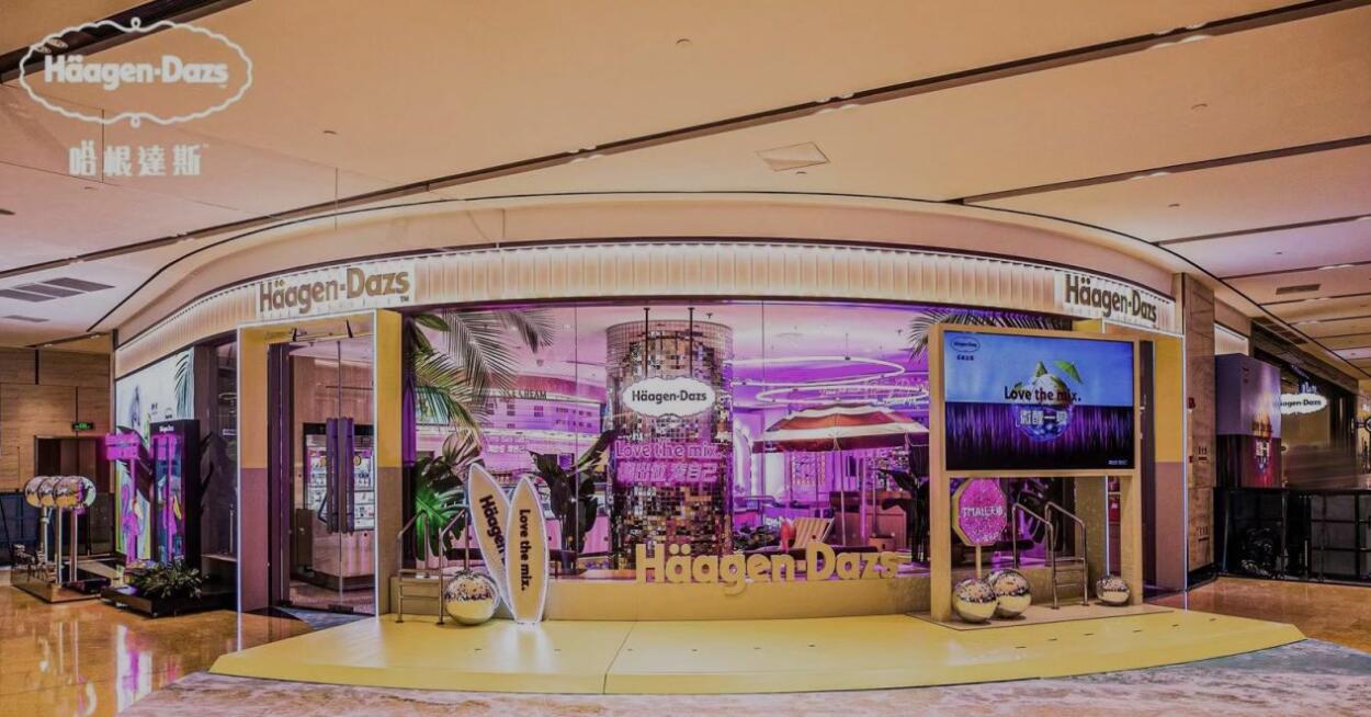 哈根达斯品牌焕新更加年轻化,不同口味产品持续更新中