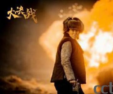 《大决战》开播 苏青化身军嫂演绎小人物的无私奉献