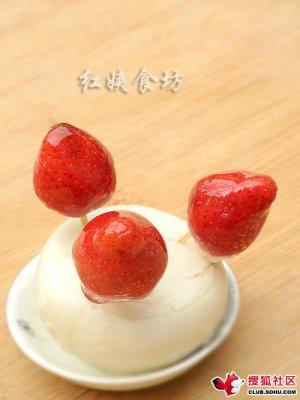 """巧用""""天下第一果""""打造春季养生佳品—冰糖草莓"""