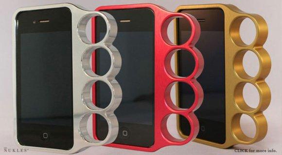 NUKLES iPhone保护壳 随时变身攻击性武器